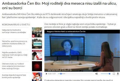 [新聞] 中國駐塞爾維亞大使陳波接受塞國家電視台連線採訪