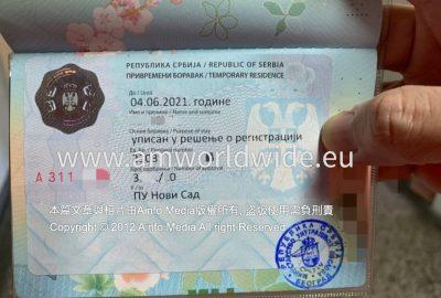 香港人移民英國?移民歐洲?不如移民塞爾維亞!